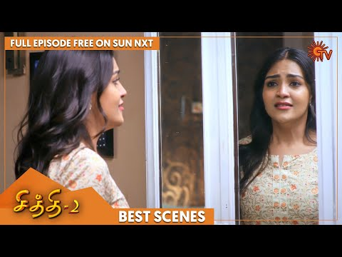 Chithi 2 - Best Scenes | Full EP free on SUN NXT | 14 Sep 2021 | Sun TV | Tamil Serial