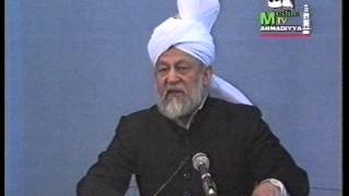 Urdu Khutba Juma on October 28, 1994 by Hazrat Mirza Tahir Ahmad