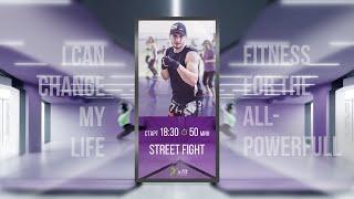 Онлайн тренировка STREET FIGHT с Олегом Жалобой 31 марта 2021 X Fit