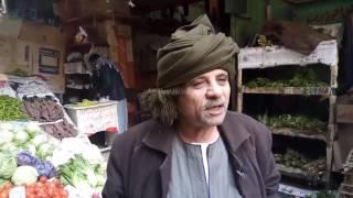 مصر العربية | أسعار الخضراوات اليوم الثلاثاء