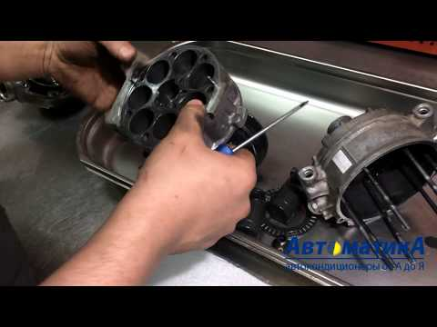 видео: Проверка БУ компрессора кондиционера bmw перед установкой.