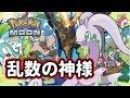 【ポケモンSM】超勝てる!?ガイアメモリシルヴァディPT4【Pokemon Sun & Moon】【WCS2017ルール】【Double Rating Battles】ダブルバトル