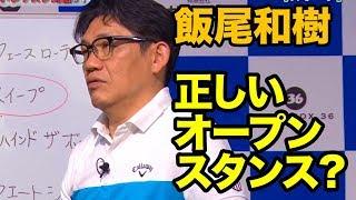 《GOLF Net TV》レッスン動画見放題!☆ もっと動画が見たい人はアプリを...