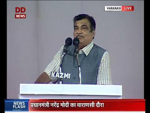 Full Event - प्रधानमंत्री नरेंद्र मोदी ने वाराणसी मे कई महत्वपूर्ण परियोजनाओं की शुरुआत की