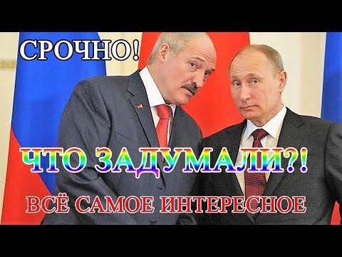 Беларусь Войдет в