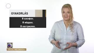 Szólalj meg! – oroszul, 2017. június 16.