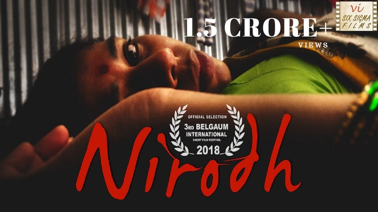 Download Nirodh - The Rubber | Husband's Friend and Wife | Hindi Short Film | Six Sigma Films