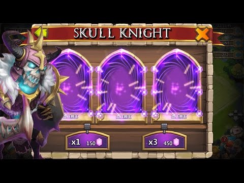 Castle Clash Rolling Gems For Skull Knight