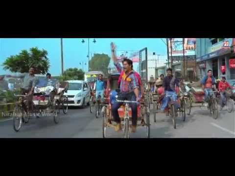 "Nirahua Rickshawala 2 title song 1st look | Dinesh Lal Yadav ""Nirahua"", Aamrapali Dubey"