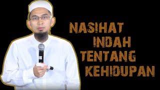 Nasihat Indah Tentang Kehidupan Dari Ibnu Qayyin Al Jauziyah