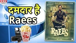 Raees Movie Review, Full पैसा वसूल है Shahrukh Khan की Raees