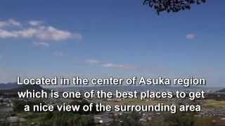 日本神話(日本書紀)で神の宿る山 甘樫の丘 奈良明日香 名所の桜一望 , 奈良01