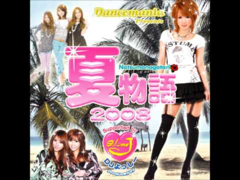 ダンスマニア presents 夏物語2008 「CD」 Dancemania Presents: Natsu Monogatari 2008  [CD]