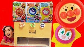 アンパンマン つけかえチェンジピカりんライト自販機 cardboard  vending machine