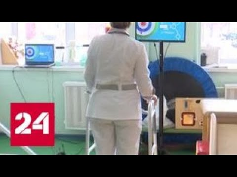 """""""Бережливая поликлиника"""": Минздрав подводит промежуточные итоги проекта - Россия 24"""