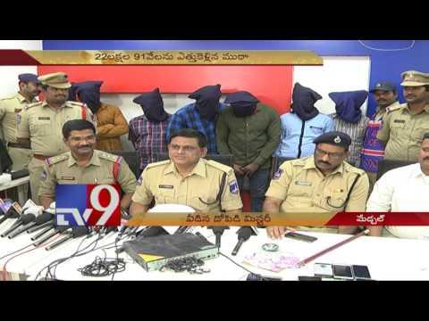 Medchel Petrol Pump robbery - 10 arrested - TV9