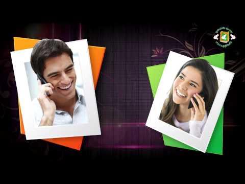 ตัวอย่างการสนทนาทางโทรศัพท์ (ภาษาไทยพื้นฐาน)