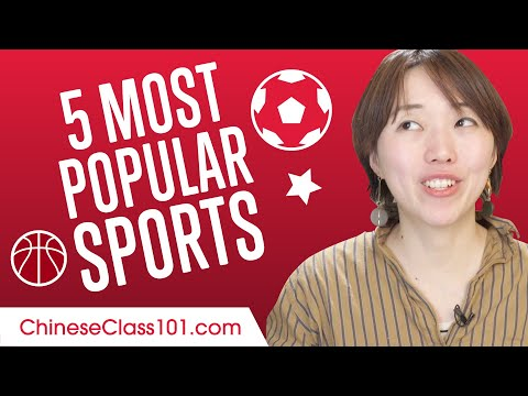 5 Most Popular Sports in China