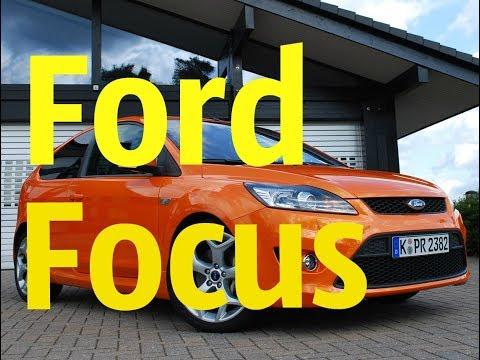 Форд фокус 2 Фишка, А многие не знают.