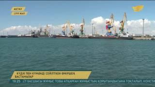 видео карагандинский высшее учебное заведение