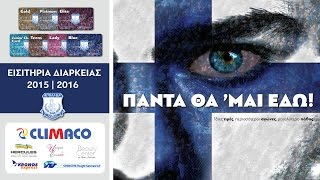 apollon limassol fc season tickets tv commercial 2015 16