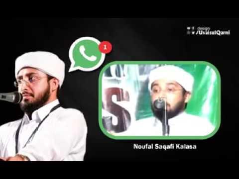 Noufal Saquafi Kalasa