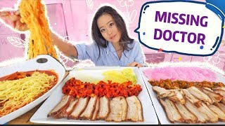 Korean Pork Belly Wraps BOSSAM MUKBANG | Eating Show