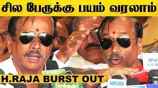 H.Raja Press Meet   Draupathi   Thamarai   Director Mohan.G - 27-02-2020 Tamil Cinema News