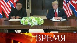 В Сингапуре состоялась историческая встреча Ким Чен Ына и Дональда Трампа.