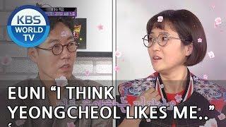 "Euni ""I think Yeongcheol likes me"" [Happy Together/2018.05.31]"
