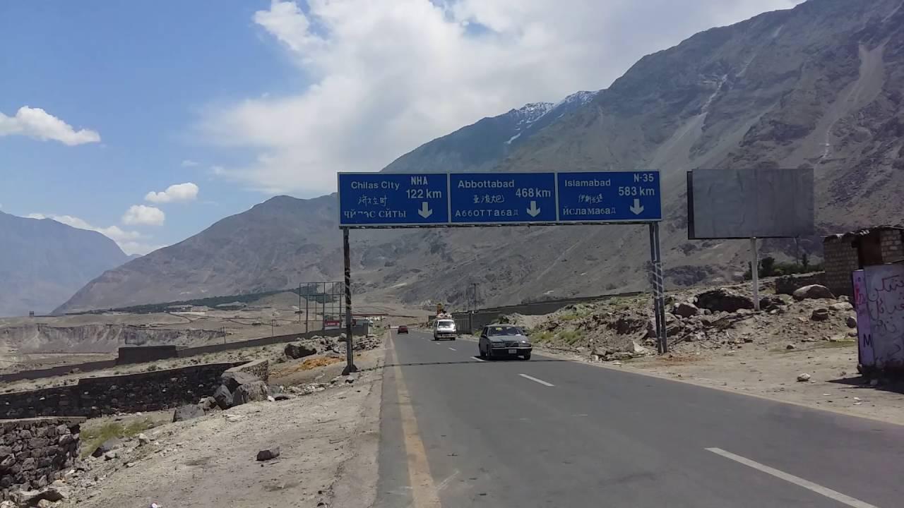 Karakoram Highway Pakistan to China