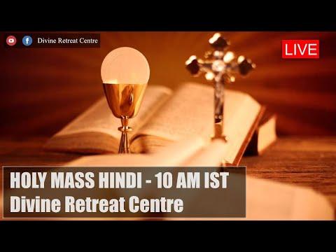 Holy Mass Hindi, Divine Retreat Centre, Goodness TV