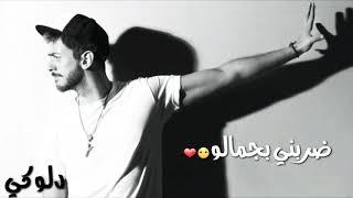 حالة واتس آب،اغنية سعد المجرد غزالي غزالي ،تصميمي🙂❤