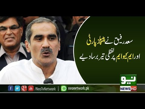 Hyderabad: Khawja Saad Rafiq Complete Speech at Workers Convention. @KhSaad_Rafique