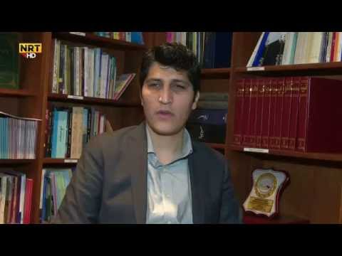 Kurdistan Lobby