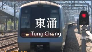ミクリンレンがくぽがシティーハンターEDで香港鉄路(MTR)の駅名