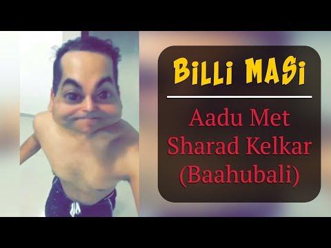 Billi Masi - Aadu Met Sharad Kelkar (Baahubali ) | Gaurav Gera
