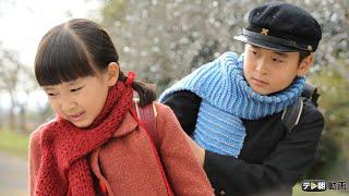 新潟に来て最初に仲良くなった片桐八重子(神尾翠優)が家の仕事のため...