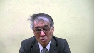 「未来を担う子どもたちへ」 小出裕章氏よりのメッセージ thumbnail