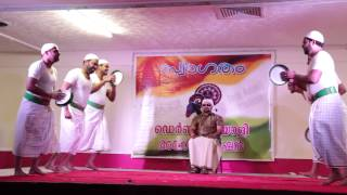 DMA Easter Vishu 2015 - Oppana