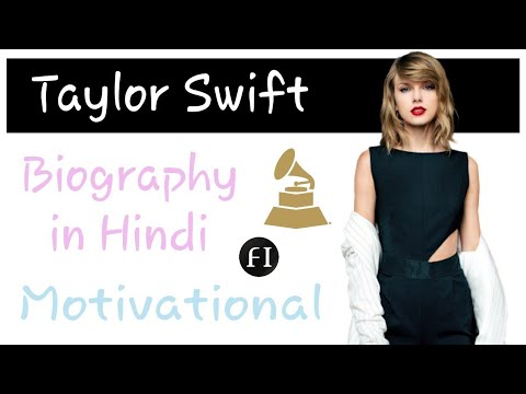 Taylor Swift Success Story in Hindi   Taylor Swift Biography in Hindi   Motivational Video