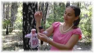 Эльвира Народная. Свадебная традиционная Кукла НЕРАЗЛУЧНИКИ