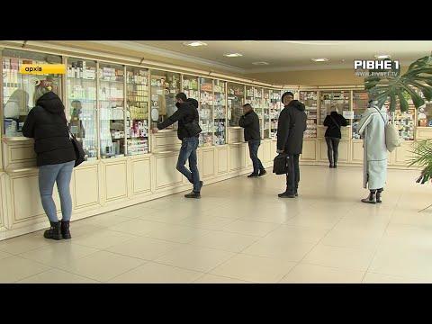 TVRivne1 / Рівне 1: У Рівному немає вакцин від грипу