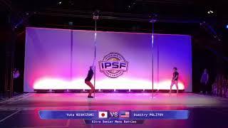 Men's Battle 1 YUTA NISHIZUMI Yuta Nishizumi & Dimitry Politov 2017 World Ultra Pole Championships