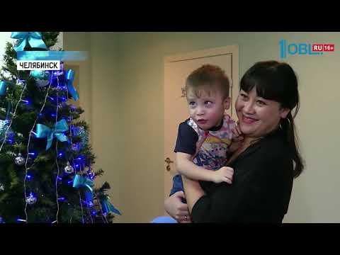 Детей с ДЦП в Челябинске лечат по новым методикам