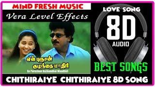 Chithiraiye adi Chithiraiye 8d song II En Purushan Kuzhandhai Maadhiri | Devayani | Livingston