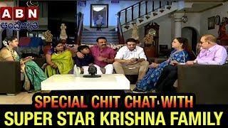 Sankranthi Special Chit Chat With Super Star Krishna Family | ABN Telugu