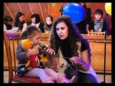 Новорічне свято для дітей (Радехів), МОЛОДІЖНИЙ СОЮЗ