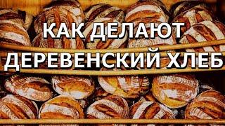 Как делают хлеб и традиционную сладкую выпечку в татарской пекарне ☆