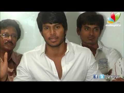 Venkatadri Express  Movie Success Meet l Telugu Movie l Event